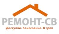 Ремонт - СВ