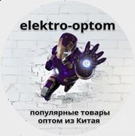 Электро - оптом