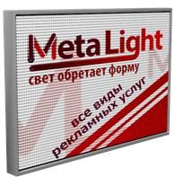 Metalight
