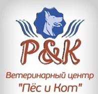 """Ветеринарный центр  """"ПёСиКоТ"""""""