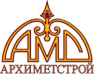Архиметстрой