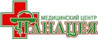 "ООО Медицинский центр ""ПАНАЦЕЯ"""