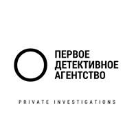 Первое Детективное Агентство