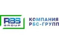 РБС групп