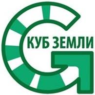 ООО КУБ ЗЕМЛИ
