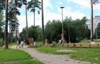 Парк культуры и отдыха «Балатово»
