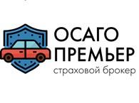ОСАГО - Премьер
