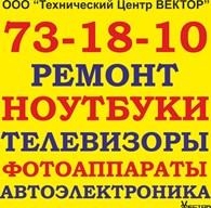 "Технический центр ""ВЕКТОР"""