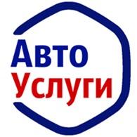 Авто-услуги РФ