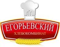 """Егорьевский хлебокомбинат"""