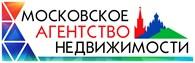 """""""Московское агентство недвижимости"""""""