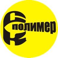 СК-Полимеры
