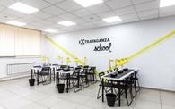 Extravaganza School
