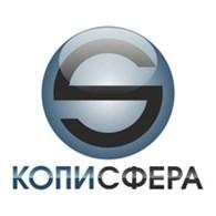 """ООО """"Кописфера"""""""