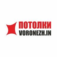 Натяжные потолки Воронеж ИН