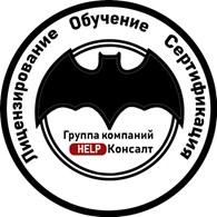 ХЭЛП Консалт