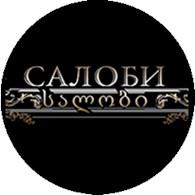 Салоби