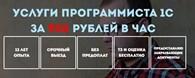ООО Разработчик Иван Андреев