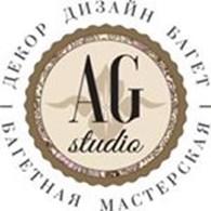 "Багетная мастерская ""AG-Studio"""