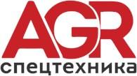 AGR - Спецтехника