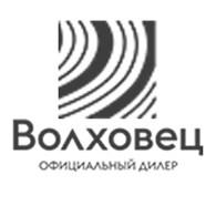"""""""Волховец"""" Екатеринбург"""