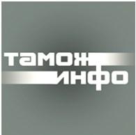 ТАМОЖ-ИНФО