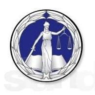 """Юридическое бюро """"Астрея"""""""