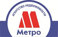 Агенство Недвижимости Метро