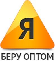 ОптПроспер