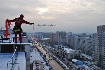 Работа в москве промышленный альпинизм и обучение