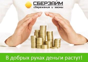 Оформление заявки на кредит наличными в Альфа-Банке онлайн