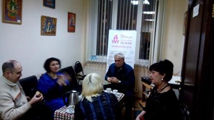Сайт знакомств ангарск онлайн