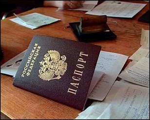 Загранпаспорт для ребенка 2014