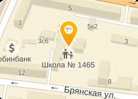 ЦЕНТР ОБРАЗОВАНИЯ № 1465 ИМ. АДМИРАЛА Н.Г. КУЗНЕЦОВА