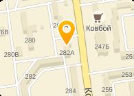 Диетологи в г Саранск 16 врачей, 3062 отзыва