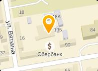 0c287ebb1d12 OZON.ru, интернет-магазин, пункт выдачи заказов Абакан - телефон ...