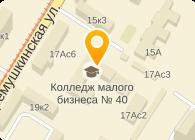 НКЦ, ЦЕНТР