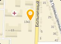 Запольная улица, 43а проспект дружбы, 4 городская поликлиника 5