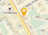 соцзащита свердловский район пермь телефоны специалистов местах