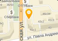 Дополнительный офис Люсиновский