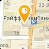 Дополнительный офис Новокузнецкий