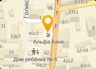 Дополнительный офис Пятницкая