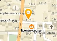 Дополнительный офис Третьяковский