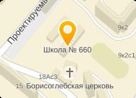 ШКОЛА № 660
