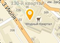 Модный квартал на карте