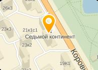 ЭКОНОМ-КЛАСС