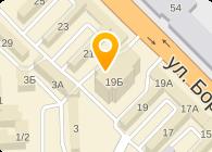 адреса страховых компаний улан кислота Хабаровске