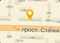 ростовские магазины рыболовных товаров