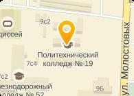 ПОЛИТЕХНИЧЕСКИЙ КОЛЛЕДЖ № 19