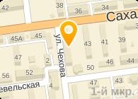Адрес нотариальных контор г южно-сахалинск